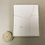 Louise Shaw 'Made Tender' 2019 -mended tile _ blanket hem